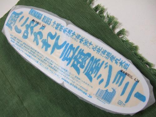 2006_04180018